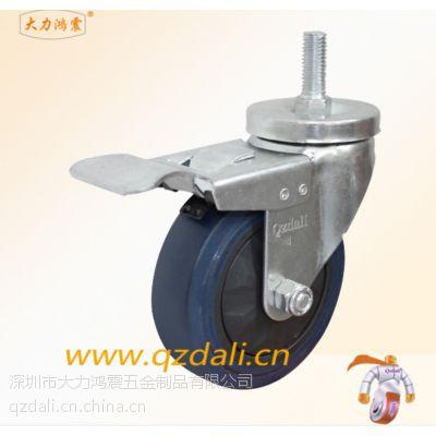 供应3-5寸中型不锈钢弹力胶平板固定脚轮不锈钢脚轮