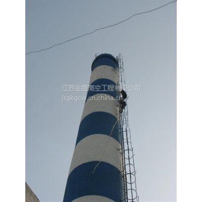 烟囱粉刷航空标识_-金盛专业烟囱刷航标热线15961977988