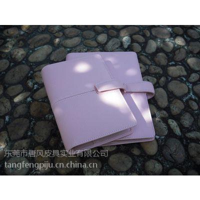 供应皮质笔记本|记事本皮套|活页笔记本定制—选择唐风皮具