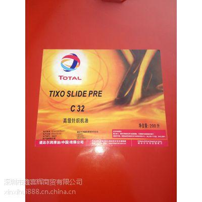 【新加坡原产】道达尔(TOTAL EQUIVIS XV100)液压油