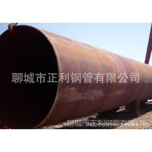 供应焊管 焊接钢管 吹氧管 直缝焊管 卷管