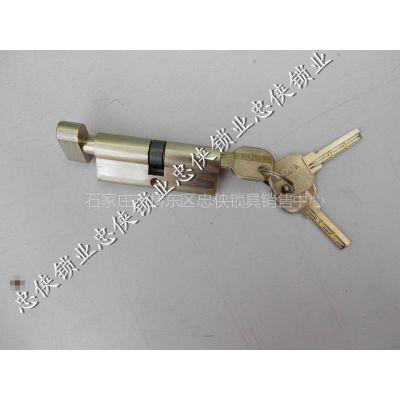 供应厂家直销,铝合金锁木门锁配套,铜钥匙电开锁头,锁芯