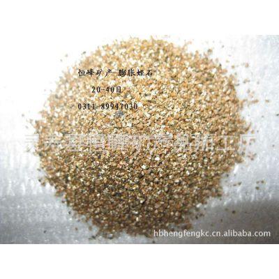 供应恒峰无土栽培蛭石粉基质栽培蛭石家庭种植果菜蛭石穴盘育苗蛭石
