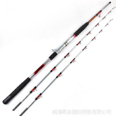 日成渔具海神系列船竿鱼竿 碳素鱼竿渔具 1.95/2.1米双竿稍
