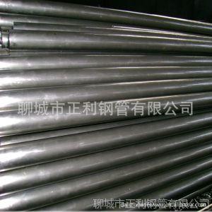 供应生产优质20#精密钢管 45#冷轧无缝管