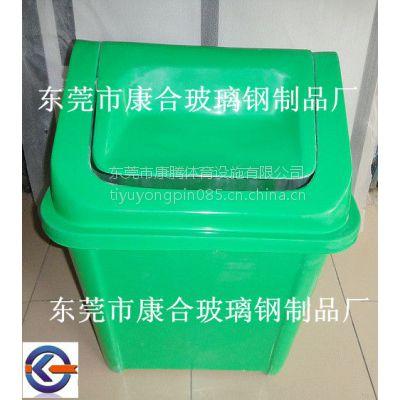 厂家直销方形摇盖式垃圾桶 康腾玻璃钢垃圾桶