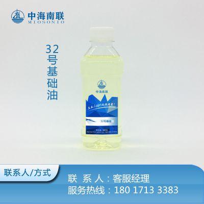 供应上海地区中石化150SN基础油