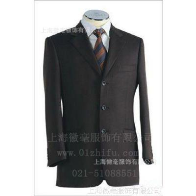 供应男士商务西服定做|男士休闲西服定做|职业西服定做|企业老板西服
