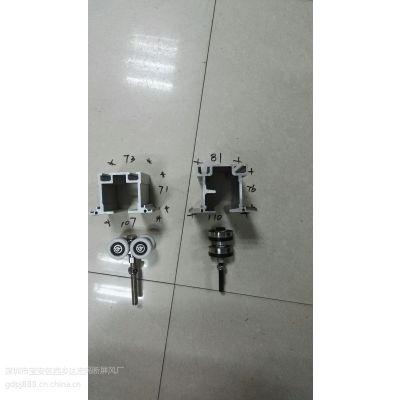 国内大品牌广东达宏隔断吊轮吊轨屏风隔断