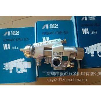 供应销售原装日本岩田喷枪WA-100