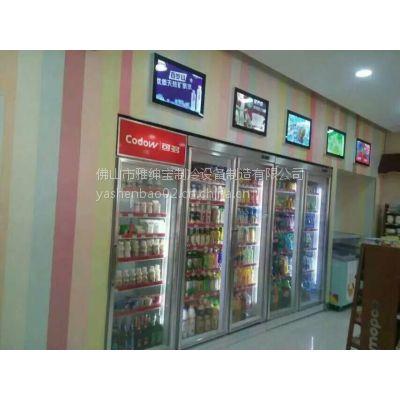 美宜佳双门饮料冰柜是哪个供应商提供的 雅绅宝美宜佳饮料水柜 美宜佳室外挂机饮料冰箱