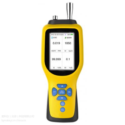 GT-1000-Y5便携式多功能复合气体分析仪库号:3845