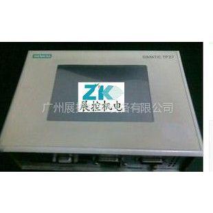 供应西门子6AV3627-1QK00-2AX0(TP27-6)品牌触摸屏维修