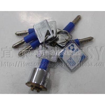 供应特价批发!天宇自动锁芯 天宇老式防盗门自动碰锁锁芯天宇磁性锁芯