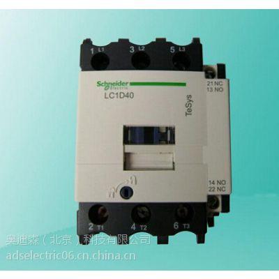 SCHNEIDER施耐德 LC1D40F7C TeSys D系列三极接触器,交流110V控制电压