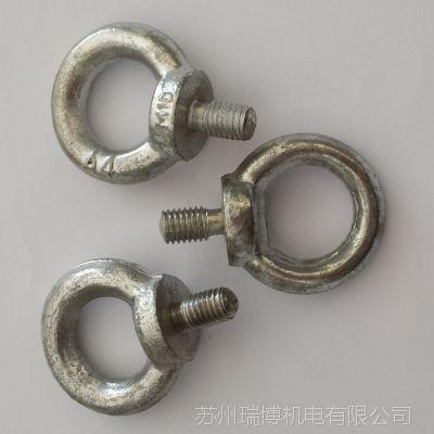 供应GB825 吊环螺钉 吊环 不锈钢吊环DIN580