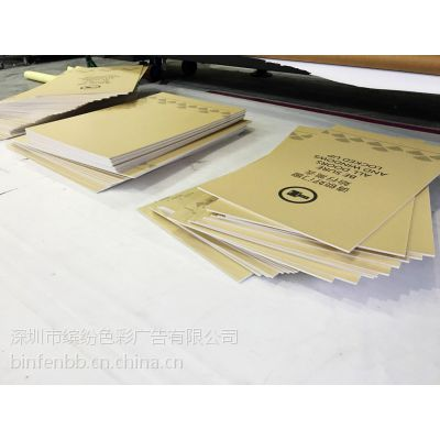 深圳高清户内户外广告海报PP纸背胶灯箱网格刀刮布冷kt板写真喷绘制作
