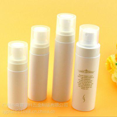 化妆品塑料瓶包装 pet喷雾瓶套装 包材化妆瓶子 配件 客户需求 商誉