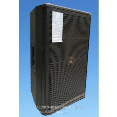 BSST提供音响报价、音响品牌、音响展会、音响工程、音响租赁、音响技术电话010-62472597