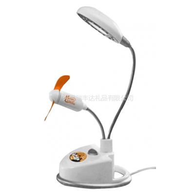 供应USB电脑散热风扇 带风扇的US台灯 USB小风扇 无锡礼品定制