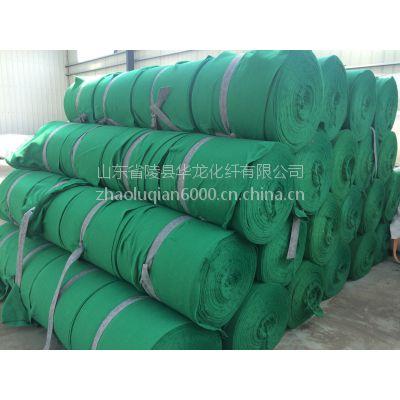 200克绿色涤纶土工布 山东华龙土工布厂家