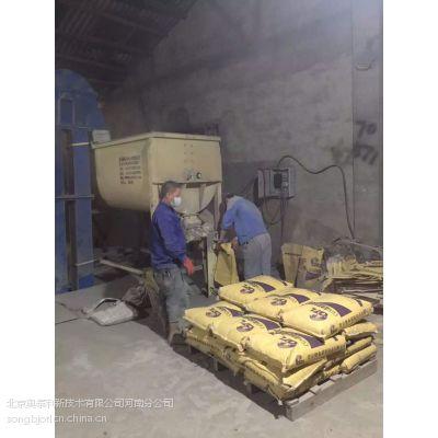 郑州基础工程灌浆料 高强早强无收缩注浆料奥泰利厂家直销