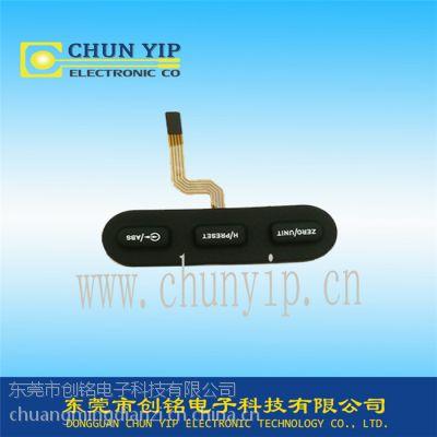 双十一的前期防静电薄膜开关创铭以实际技术打造的CHUNYIP品牌