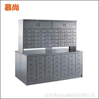 厂家提供 高档钢制中药柜南京上海北京深圳杭州广州福州合肥 金属中药柜慕尚