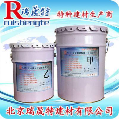 批发GST改性环氧树脂灌注粘钢胶价格用途使用方法 外包钢板加固胶
