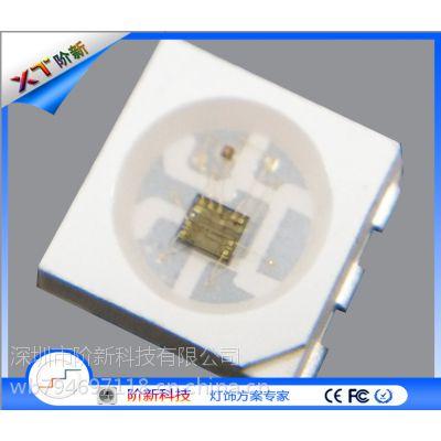 原厂封装XT1511-D15 全彩灯珠1515RGB