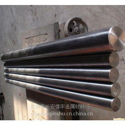 供应滚动轴承钢GCr15SiMn钢材、高耐磨性和高淬透性轴承钢GCr15SiMn钢