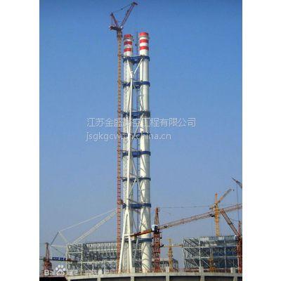 钛钢复合板烟囱制作安装15961977988