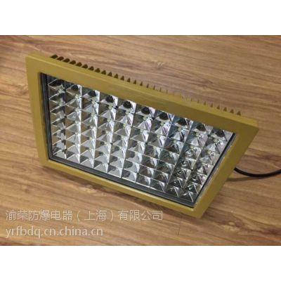 上海市宝山区大功率LED防爆路灯渝荣防爆特价