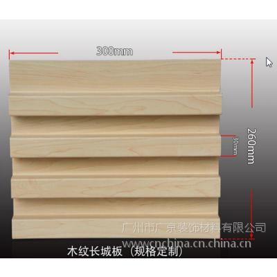 建筑外墻裝飾長城鋁板@凹凸型木紋長城鋁單板廠家規格定做
