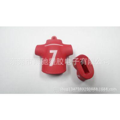 厂家现模供应PVC软胶U盘套 球衣优盘外壳 USB外壳 可更换印刷LOGO