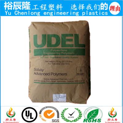 米黄色 食品级PPSU塑料 耐高温180-200度不变形 比PC耐热更好