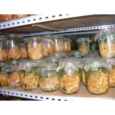 供应供应虫草瓶 组培瓶 培养玻璃瓶