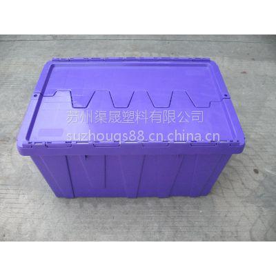 395斜插箱 斜插式物流箱 塑料套叠箱 烟草斜插箱 医药斜插箱
