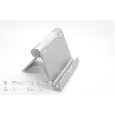 IPAD通用铝合金支架 金属支架 三星苹果平板电脑手机支架 180度旋转