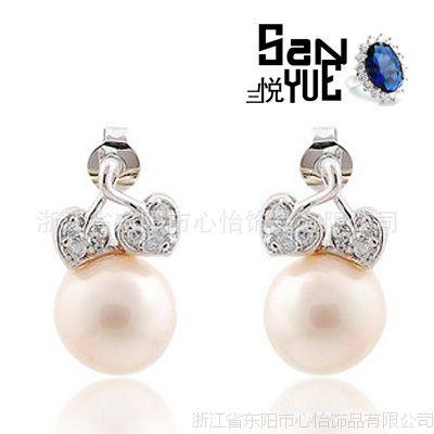简约自然 韩版天然珍珠耳钉 水晶樱桃耳钉 铜制品 镀银耳钉