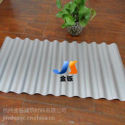 厂家直销:铝镁锰波纹板屋面板 波纹板32-130-780 合金墙面板 18-76-836波纹板 等产