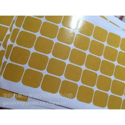 厂家供应黄色硅胶垫 可背胶冲型 适合不同壳料脚垫 磨砂硅胶垫
