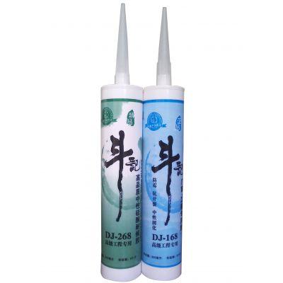 斗記玻璃膠 廣東順德廠家 可按樣板調色定做玻璃膠