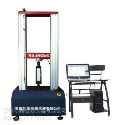 际高YG028S型万能材料试验机