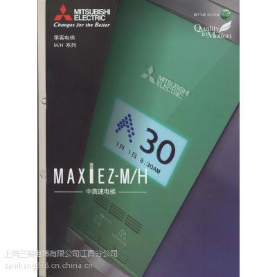 精于节能 尽心环保-三菱MAXIEZ小机房高速电梯