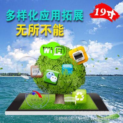 19寸壁挂北京广告机展厅查询展示多媒体培训更方便工厂直销