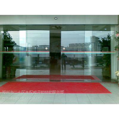 郑州玻璃门维修/郑州玻璃自动感应门维修