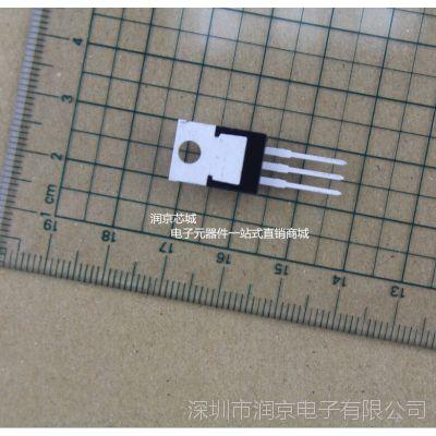 BT151-500R  恩智浦 NXP 500V 7.5A 可控硅 润京电子