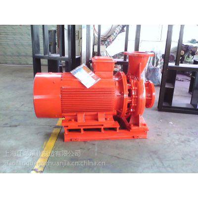 立式消防泵XBD14/20-55KW扬程H=140M