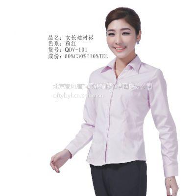 秦风唐韵【定做衬衣】西安衬衣价格